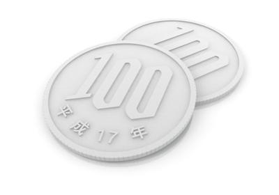 100円玉.png